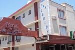 Отель Hotel San Carlos Nogales