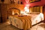 Отель Hotel Casona de las Aves