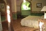 Отель Hotel el Fuerte