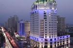 Отель Grand Noble Hotel Dongguan