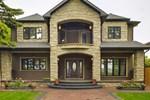 Гостевой дом Westmount River Inn