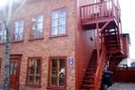 Апартаменты Les Quartiers du Général