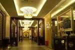 Отель Hotel Jumbo Zhuhai