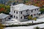 Гостевой дом Balkoni Zagoriou