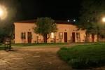 Гостевой дом Arsinoi Guesthouse