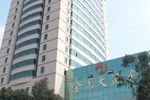 Отель Kunming Golden Spring Hotel