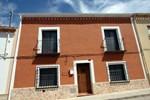 Отель Casa Rural Valle del Júcar