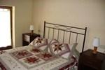 Апартаменты Casa Hotel Isovol