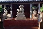 Отель Hotel D0 Alesanco