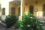 Гостевой дом Hotel La Pornacal