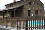 Отель Casa Rural La Pizarra Negra