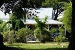 Гостевой дом Villa Vanille