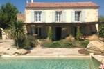 Мини-отель Domaine La Veronique