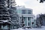 Гостиница Санаторий Подмосковье УДП РФ Корпус Люкс