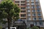 Отель Rayfont Hotel South Bund Shanghai