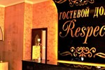 Гостиница Респект