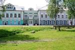Гостиница Вятское Отель-Музей