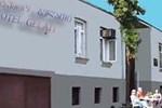 Гостевой дом Gelati Guest House