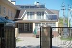 Гостевой дом Tagaitai Guest House