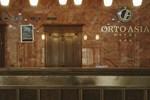 Гостиница Hotel Orto Asia