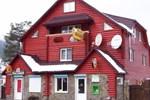 Гостевой дом Fayniy Guest House