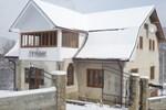 Гостевой Дом Груник
