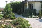 Гостевой дом Бумеранг