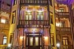 Гостиница Svityaz Resort