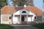 Гостевой дом Odzienas Krogusmāja