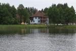Гостевой дом Guest House Alexander