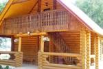 Гостевой дом Malvīne