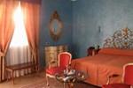 Отель Hotel Alle Tamerici