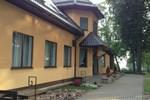 Гостевой дом Baltu Ozols