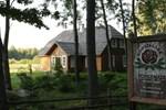 Гостевой дом Roosisaare Puhkemaja