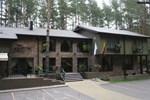 Гостевой дом Vila Kelmyne
