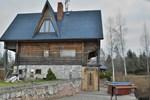 Отель Leisure Complex Gošivs