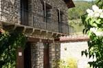 Отель Turismo Rural Los Cerezos