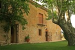 Гостевой дом Posada de San Millán