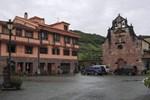 Отель Hotel Restaurante Casa Pipo