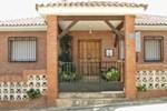 Отель Casa Rural Los Huertos