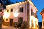 Отель Casa Rural El Fontano