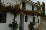 Отель Casa Rural El Cortijo Nuevo