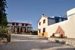 Отель Casas Rurales Las Señoritas