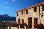 Отель Casas Rurales El Quijote