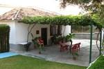Отель Casa Rural Las Buganvillas
