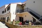 Casa Rural Sierra San Mamede