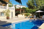 Апартаменты Holiday home Pla del Mar III Moraira