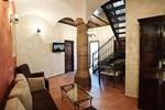 Апартаменты Apartamentos Turísticos Cáceres Medieval