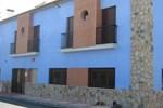 Хостел Albergue Rural La Almudema