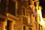 Гостевой дом Hostal El Horno